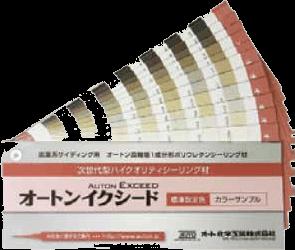 色!豊富なカラーバリエーション